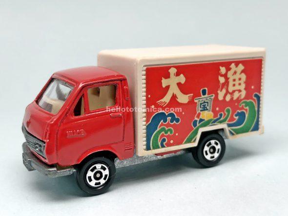 38-1 トヨタ ハイエース 日通冷凍車 はるてんのトミカ