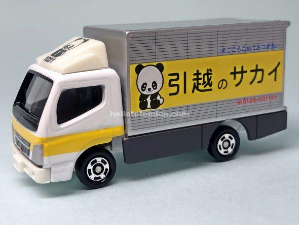 29-3 三菱キャンター 引越しのサカイ はるてんのトミカ