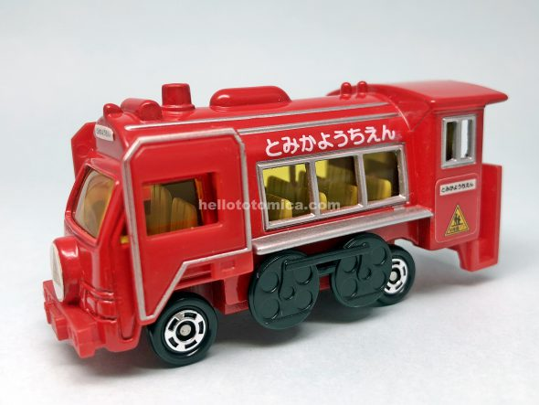 48-6 SL TYPE KINDER GARTEN BUS はるてんのトミカ