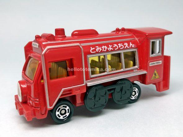 48-6 SL型幼稚園バス はるてんのトミカ