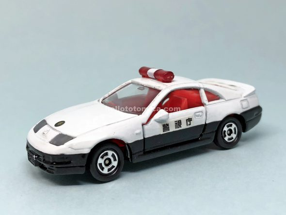 44-5 FAIRLADY 300ZX POLICE CAR はるてんのトミカ