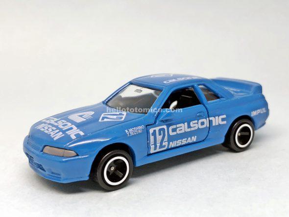 84-4 スカイライン GTR レーシング R32 はるてんのトミカ