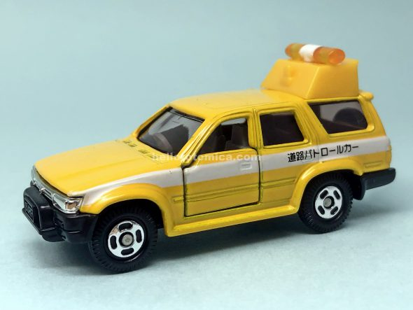 112-3 HIGH-WAY PUBLIC CO. PATROL CAR はるてんのトミカ