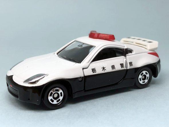 106-5 日産 フェアレディZ パトロールカー はるてんのトミカ