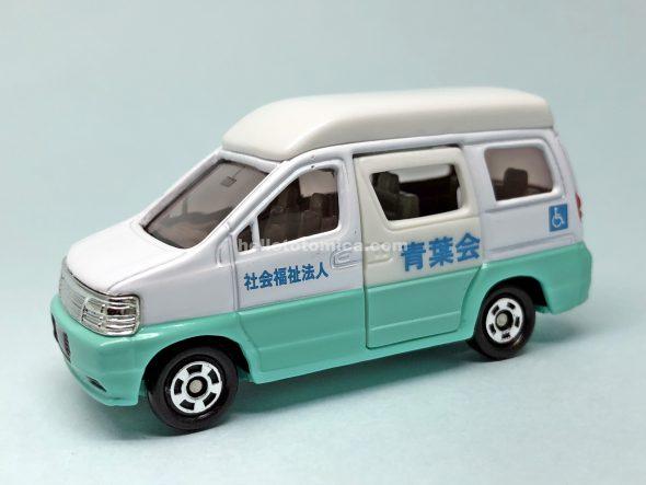 119-3 福祉サービスカー はるてんのトミカ