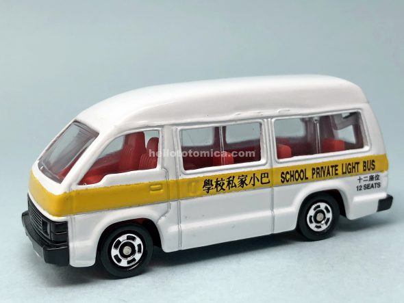 3-4 TOYOTA HIACE SCHOOL PRIVATE LIGHT BUS はるてんのトミカ