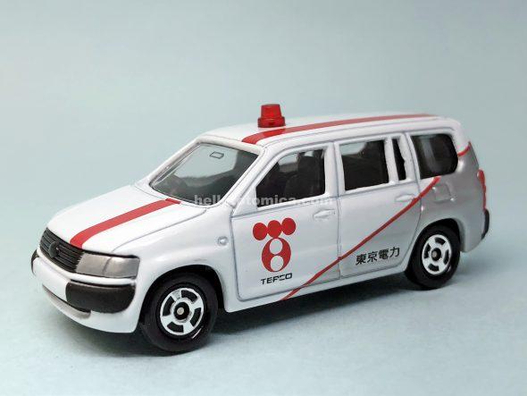97-5 東京電力小型緊急車 はるてんのトミカ