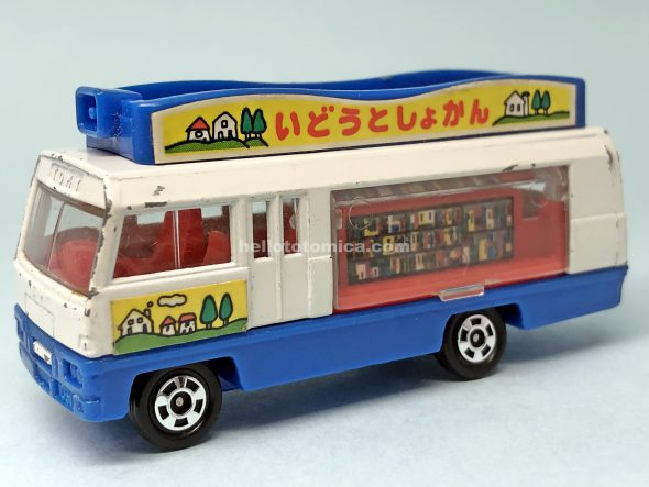 62-3 ISUZU JOURNEY Q BOOKMOBILE はるてんのトミカ
