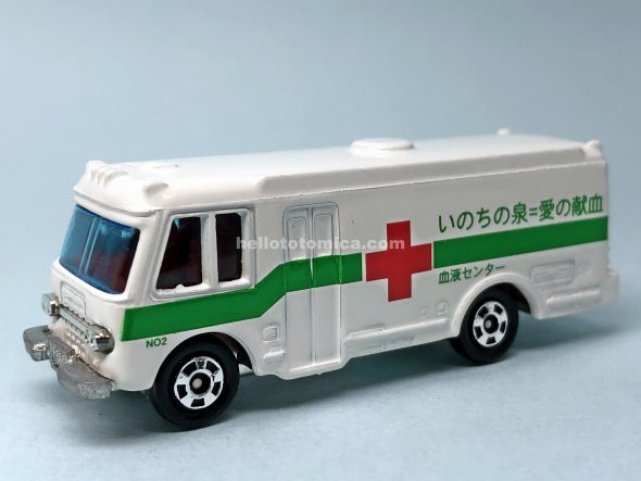 8-3 ISUZU BLOOD COLLECTION CAR はるてんのトミカ