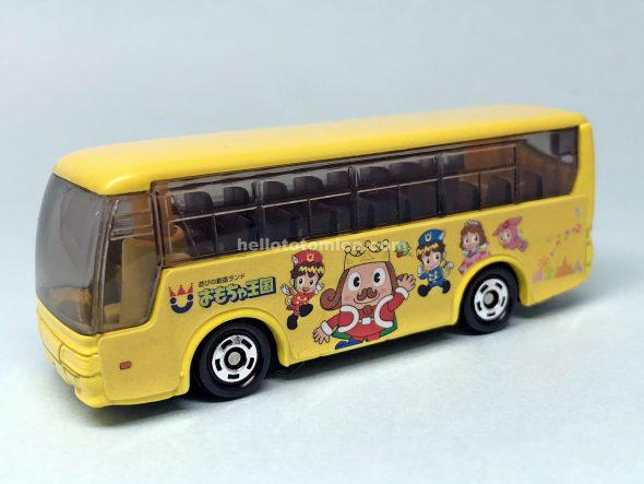 1-4 おもちゃ王国 バス はるてんのトミカ