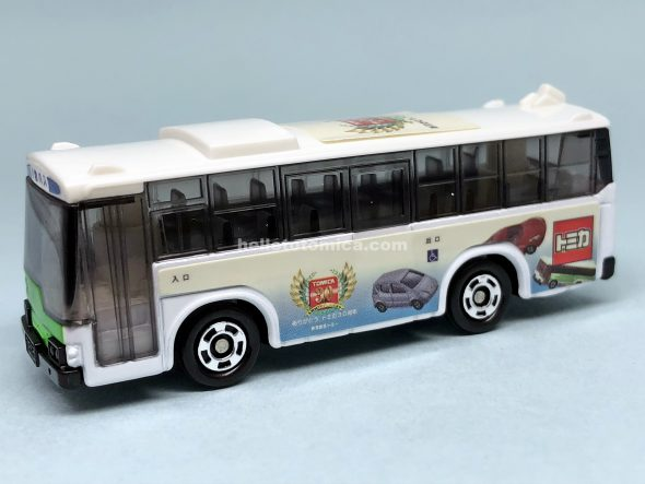 0-1 TOMICA WRAPPING BUS はるてんのトミカ