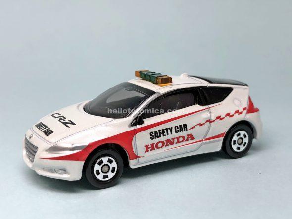 86-7 Honda CR-Z セーフティ カー はるてんのトミカ