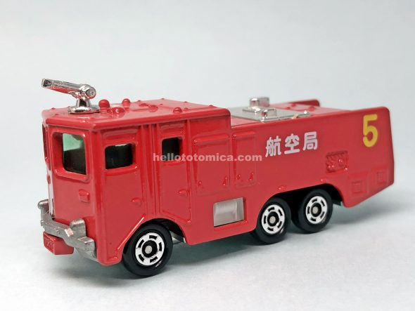 94-1 TOKYU CHEMICAL FIRE ENGINE はるてんのトミカ