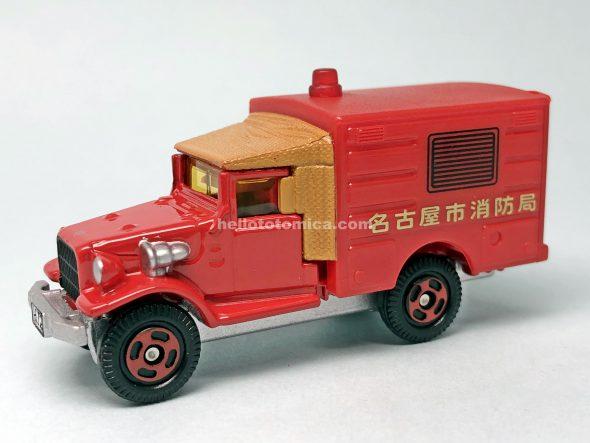 67-2 トヨタ HQ15V型 トラック(消防車仕様) はるてんのトミカ