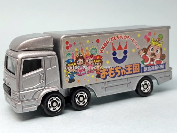7-4 TOMICA TOY KINGDOM TRUCK はるてんのトミカ