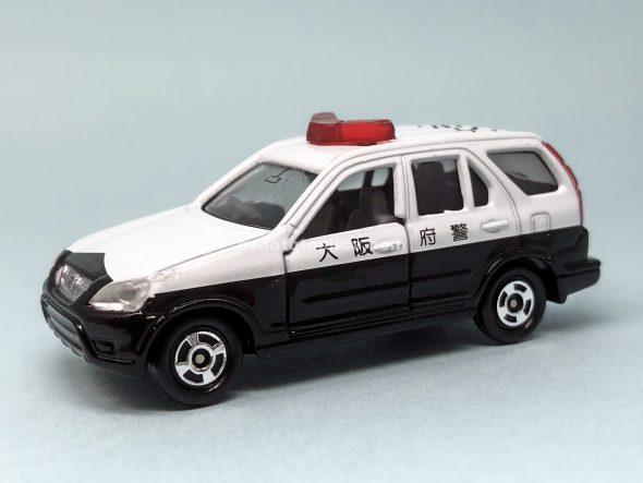 111-3 ホンダ CR-V パトロールカー(2003年11月) はるてんのトミカ