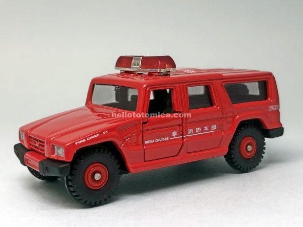 3-5 トヨタ メガクルーザー 消防指揮車(2004年4月) はるてんのトミカ
