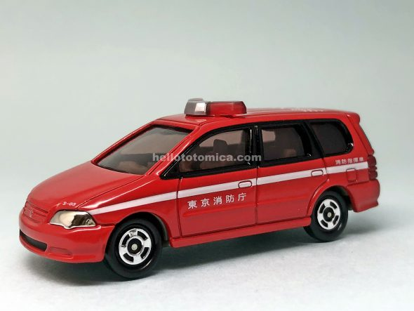 46-5 ホンダ オデッセイ 消防指揮車(2004年6月) はるてんのトミカ