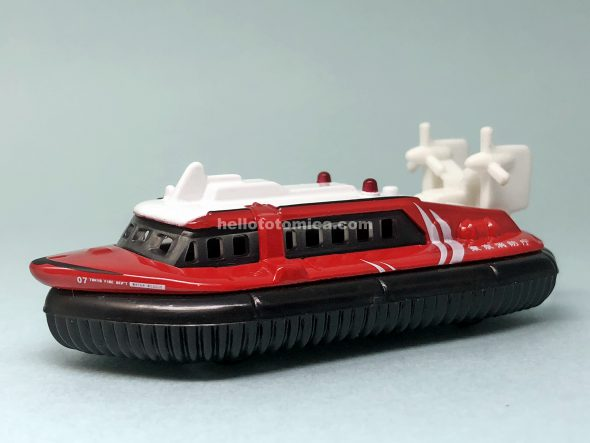 93-1 MITSUI HOVER CRAFT MV-PP5 はるてんのトミカ