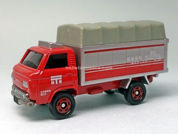 67-3 ニッサン キャブオールパネルトラック 郵便車 (2005年2月) はるてんのトミカ