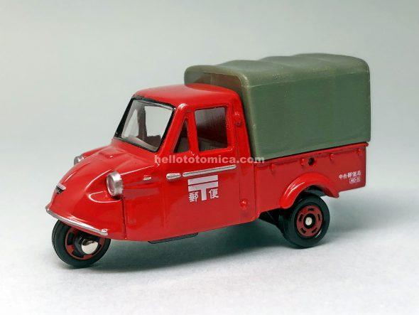 62-5 ダイハツ ミゼット 郵便車 (2004年12月) はるてんのトミカ