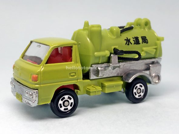 77-4 MITSUBISHI CANTER GULLY TRUCK はるてんのトミカ