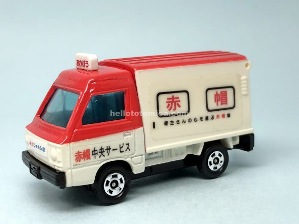 31-3 SUBARU SANBER HIGH ROOF PANEL VAN AKABO-CHUO はるてんのトミカ