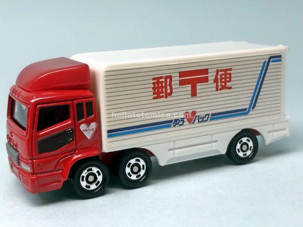 7-4 三菱 スーパーグレートトラック 郵便車 はるてんのトミカ