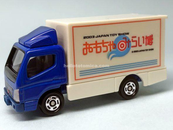 29-3 三菱キャンター パネルトラック はるてんのトミカ