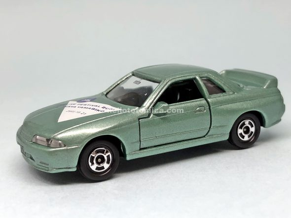 20-6 スカイライン GT-R R32 はるてんのトミカ