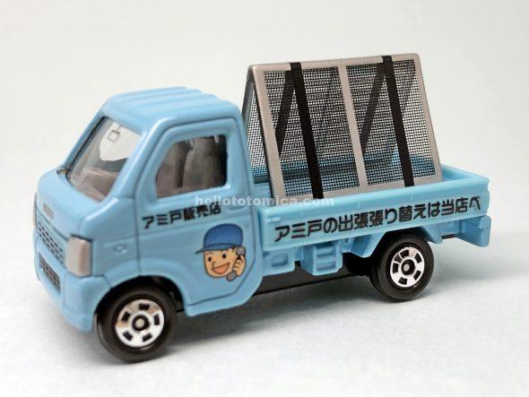 90-5 スズキ キャリィ アミ戸配送車 はるてんのトミカ