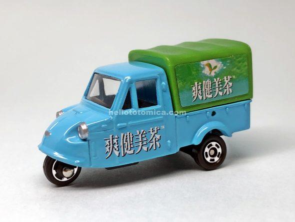 62-5 爽健美茶トラック はるてんのトミカ