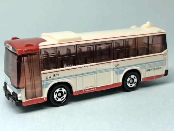 79-3 三菱ふそう ワンマンバス 芸陽バス はるてんのトミカ