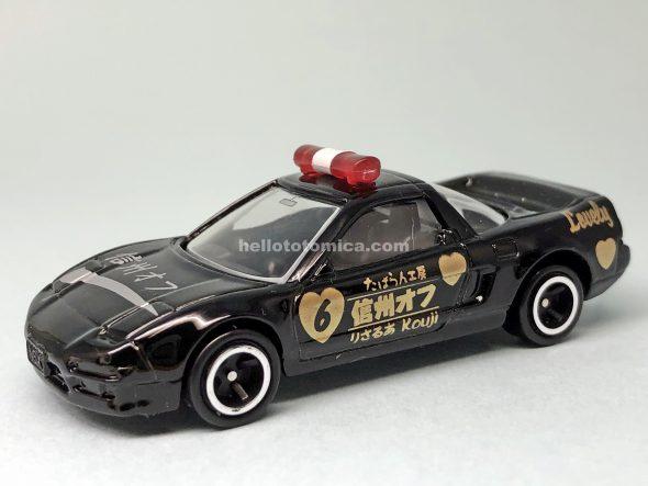 120-3 ホンダ NSX パトロールカー OFF会配布用 IM-608 はるてんのトミカ
