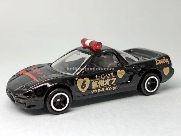 120-3 ホンダ NSX パトロールカー OFF会配布用 IM-609 はるてんのトミカ