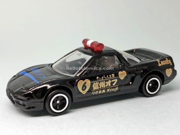 120-3 ホンダ NSX パトロールカー OFF会配布用 IM-610 はるてんのトミカ