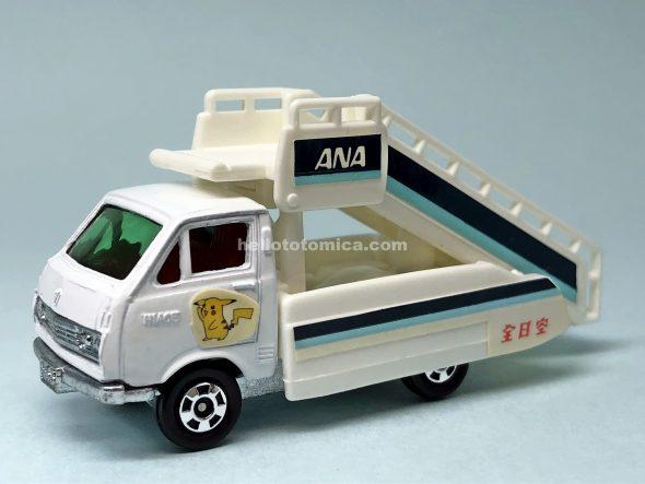 98-1 トヨタ ハイエース タラップカー はるてんのトミカ