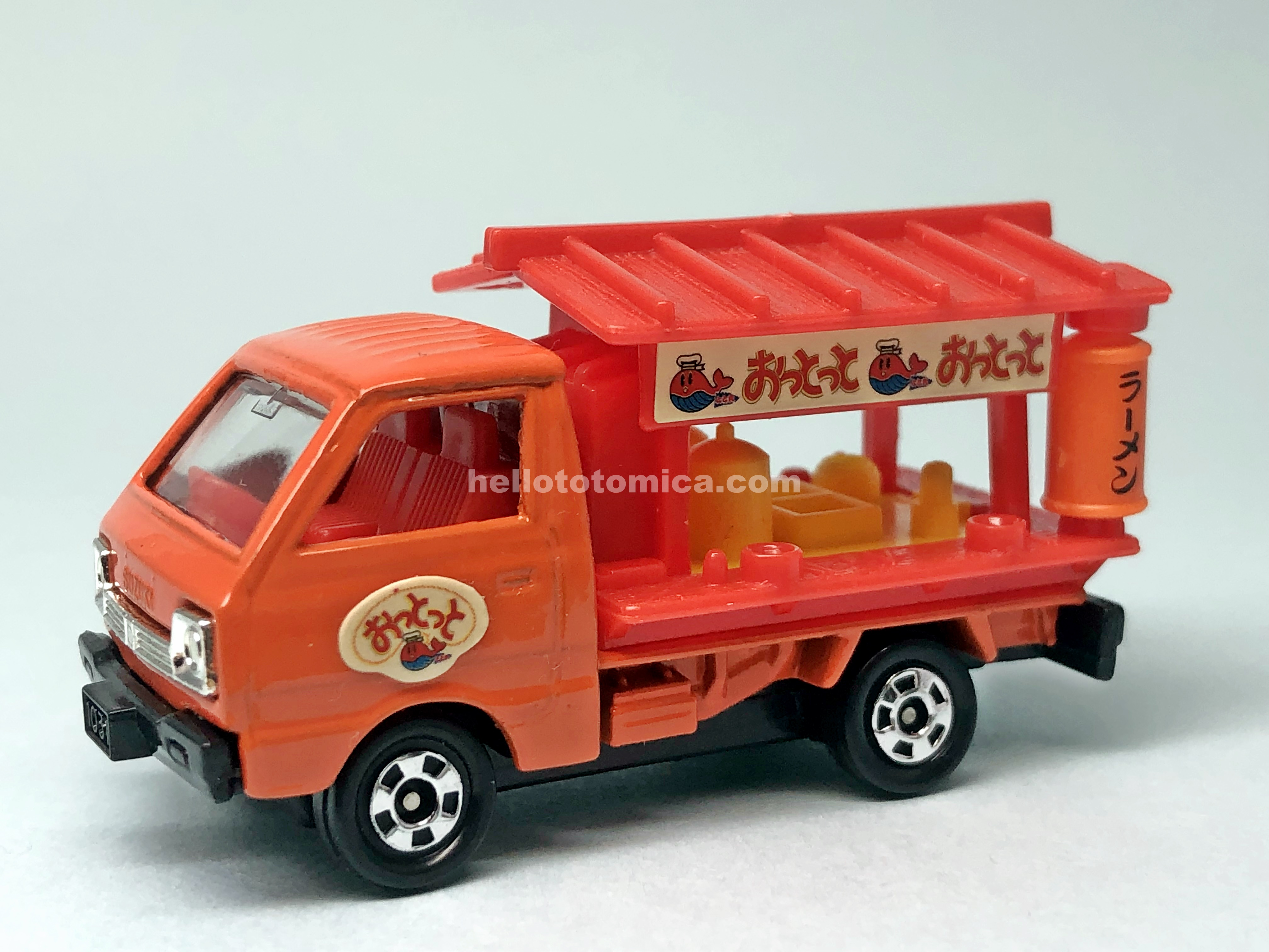 45-3 SUZUKI CARRY CHINESE NOODLE VENDER