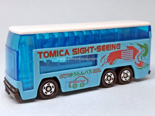 1-3 トミカタウン2階建遊覧バス はるてんのトミカ
