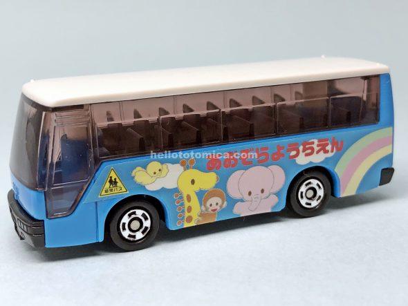 41-4 いすゞ スーパーハイデッカーバス はるてんのトミカ
