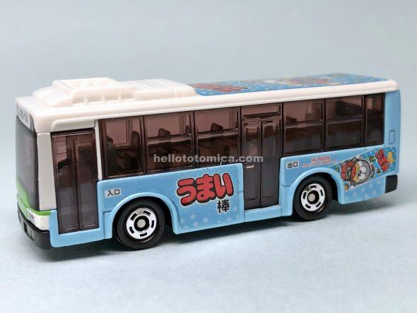93-5 三菱ふそう エアロスター 都営ラッピングバス(うまい棒) はるてんのトミカ