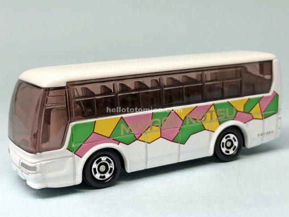 1-4 三菱ふそう エアロクイーン 宮城交通観光バス はるてんのトミカ