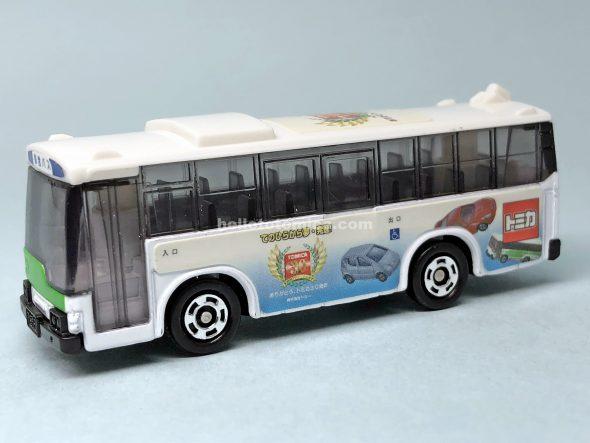 79-3 ラッピングバス トミカプラレールバス はるてんのトミカ