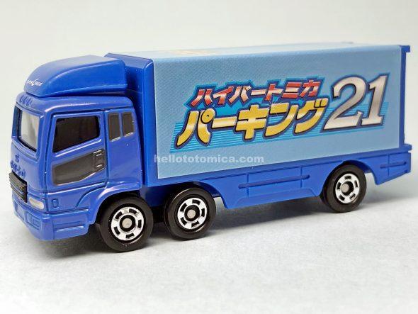 7-4 三菱 スーパーグレートトラック はるてんのトミカ