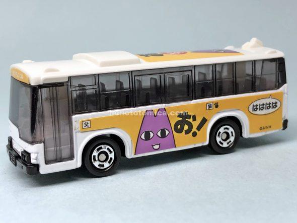 79-3 MITSUBISHI FUSO ONE-MAN OPERATED BUS はるてんのトミカ