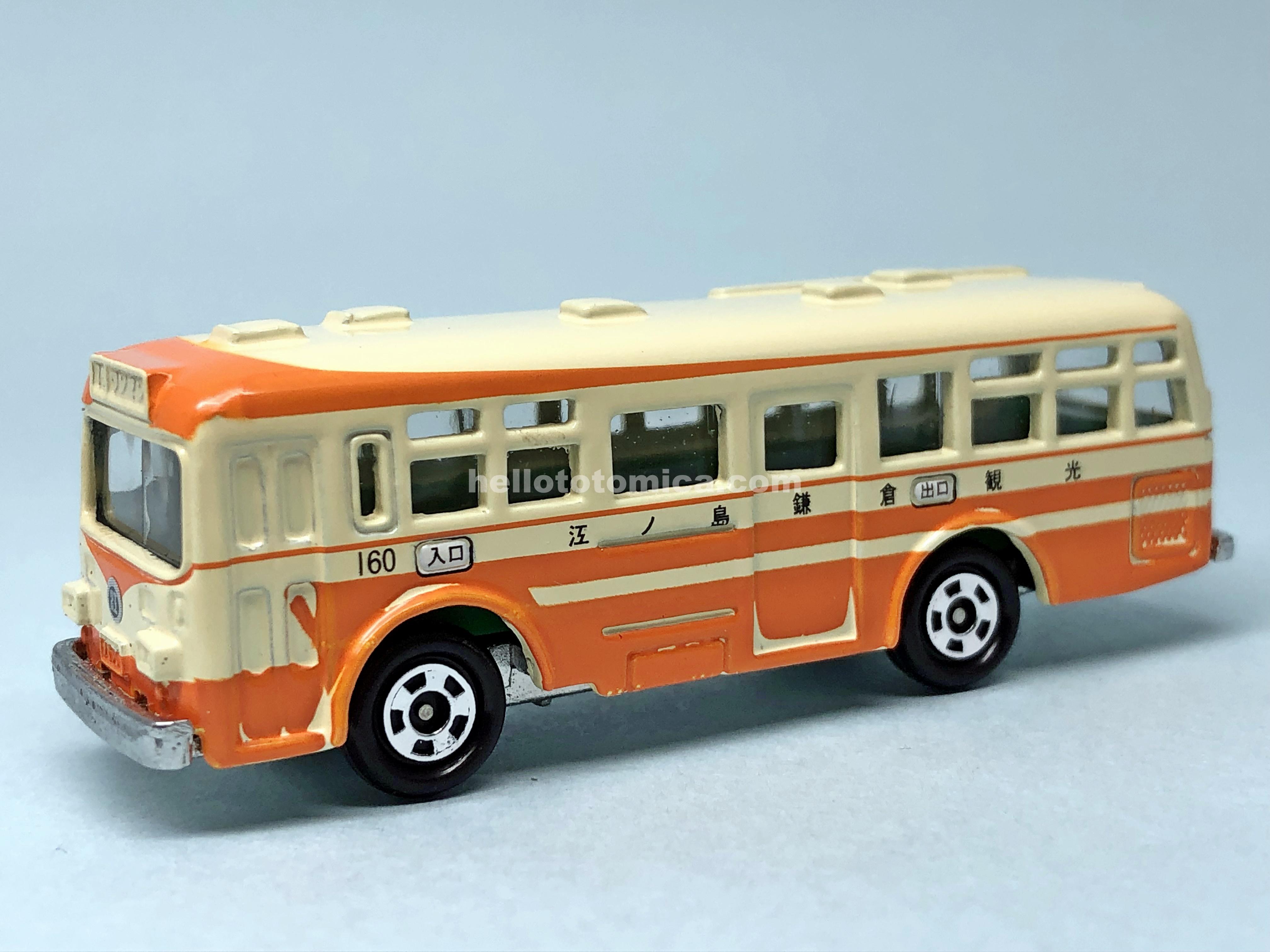 79-2 MITSUBISHI FUSO ONE-MAN OPERATED BUS
