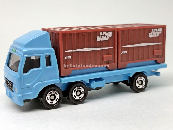 74-5 MITSUBISHI FUSO CONTAINER TRUCK はるてんのトミカ