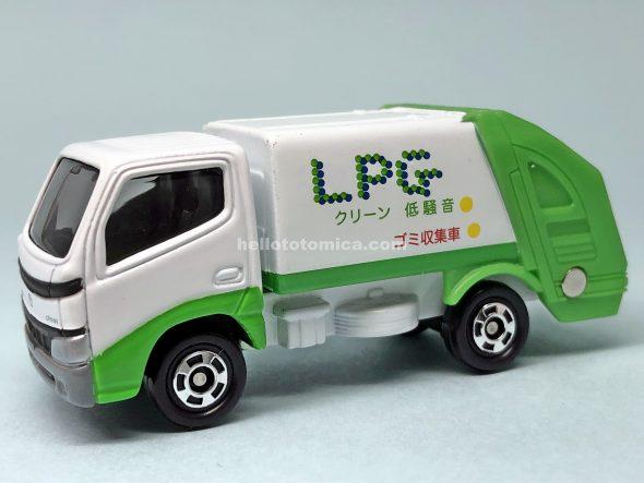 45-4 トヨタ ダイナ LPG清掃車 はるてんのトミカ