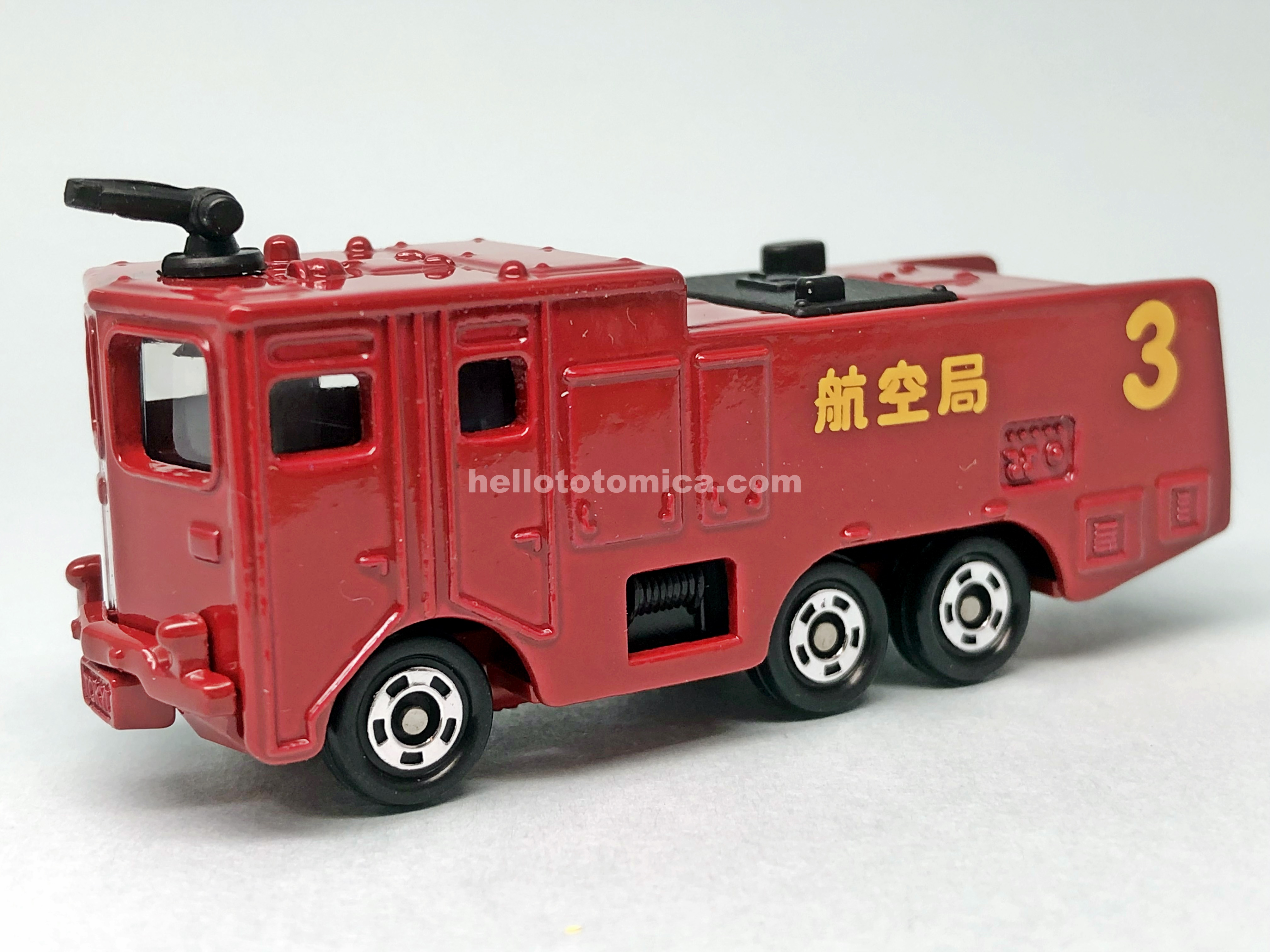94-1 TOKYU CHEMICAL FIRE ENGINE
