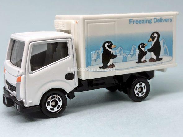 S41-1 日産 アトラス 冷凍車 はるてんのトミカ